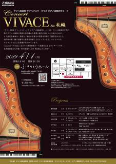 VIVACE_Spporo.jpg